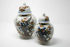 Japanese Ginger Jars Set Blue Birds with Lids Urn Vase
