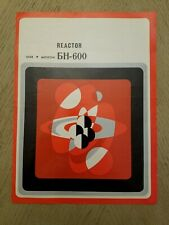 RARE 1980 USSR Nuclear Fast Sodium Reactor BN-600 Specs Brochure RUS Moscow UO2