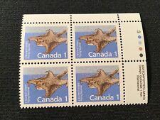 """Jps_Stamps! #1155. """"Mammal Definitives, Flying Squirrel - Ur"""" (Pristine)"""
