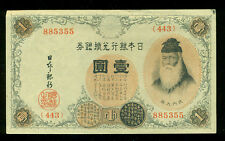 Wonderful #26 Japan 1 Yen Nice Xf+ Nippon Ginko
