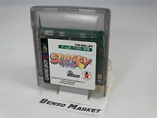 SNOOPY TENNIS - NINTENDO GAME BOY COLOR GBC e ADVANCE GBA - JP JAP CGB-BS9J-JPN