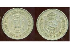 JORDANIE 50 fils ( 1/2 dirham) 1949   ( bis )