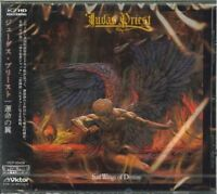 JUDAS PRIEST-SAD WINGS OF DESTINY-JAPAN CD Ltd/Ed C94