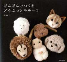 Cute Pom Pom ANIMALS and Motifs - Japanese Craft Book