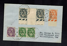 1934 Marseille Kobe Japan France Cover to USA  Athos II