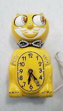 Vintage Kit Cat Clock Animated