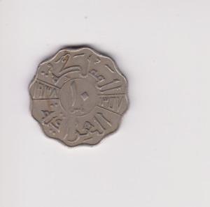 RARE.King Ghazi 1938.I 10 fils HIGH GRADE. T.382/B