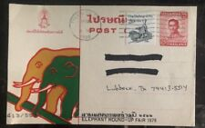 1998 Thailand Elephant Round Up Fair Ps Postcard Cover To Lubbock Tx USA