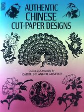 Authentic Chinese Paper Cut Designs 1988 Paperback Book Illustrations
