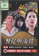 Whore & Policewoman (警花與流鶯 / HK 1993) DVD TAIWAN ENGLISH SUBS