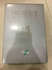 Final Fantasy 7 VII 10th Anniversary Potion Premium Box w/ Ultimania art book