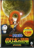DORAEMON: NOBITA'S DINOSAUR 2006-JAPAN DVD E25