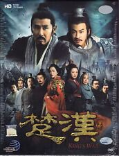 CHINESE DRAMA~King's War/Legend Of Chu & Han 楚汉传奇(1-80End)FREE DHL EXPRESS SHIP