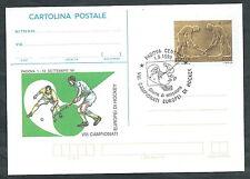1999 ITALIA CARTOLINA POSTALE HOCKEY A ROTELLE ANNULLO FDC - DE