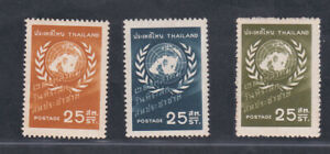 Thailand 1957-1959 MNH United Nations Day see scans