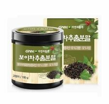 GNM Puer Tea Extract Powder Chinese Puerh Herb Loss Weight Healthy Home 100g -Iu
