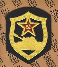 USSR CCCP RUSSIAN Army Armor Tank Forces shoulder patch