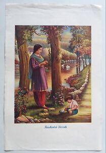 INDIA VINTAGE INDIAN KASHMIRI BEAUTI BEAUTIFUL LADY PRINT/SIZE-10X15 INCH