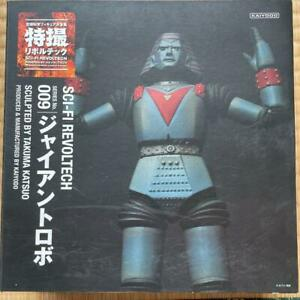 Tokusatsu Revoltech No.009 Giant Robo Figure Kaiyodo Import From Japan