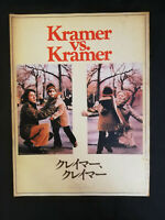 Kramer vs. Kramer - 1979 - Movie Pamphlet for the Japanese release - A4 Format