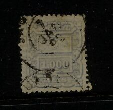 Brazil 98 used catalog $110.00 Rl1204-27