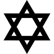 Star of David Vinyl Sticker Decal Religion Jewish - Choose Size & Color