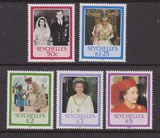 QEII Queen Elizabeth 60th Birthday 1986 MNH Stamp Set Seychelles