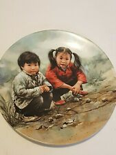 Collectors China Wall Plate, Picture of two Chinese Children