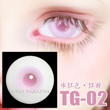 TATA glass eyes TG-02 14mm/16mm for BJD SD MSD 1/3 1/4 size doll use pink