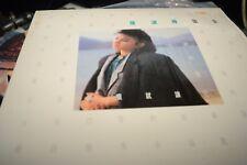 陳淑樺 SARAH CHEN  ORIGINAL SONG BOOK  1986 12'  HONG KONG EMI  LP    VINYL SHRANK