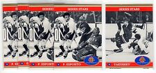 1X PHIL ESPOSITO / YAKUSHEV 1991 92 Future Trends #70 72 Summit Series Lots Avai