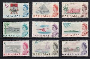 BAHAMAS 1965 QEII Definitive Set SG 247/261 Small Hinge Remains See Scans MINT