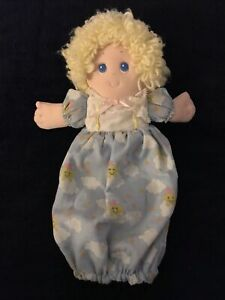 Eden Doll Plush Nightgown Flips Up Into Dress Clouds Stars Rare Vintage