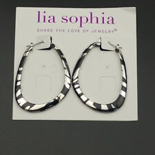 NWT lia sophia jewelry exaggeration hoop drop dangle zebra silver tone earrings