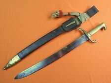 German Germany pre WW1 19 Century Short Sword w/ Scabbard Frog Knot Matching #