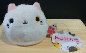 "Sanei Neko Dango Plush/Bean Bag Odd Eye Cat (Japan) w/ Tags 4"" Diameter Kawaii"