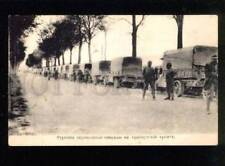 Transportation Collectable Military Postcards