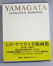 "HIRO YAMAGATA Gatalogue Raisonne ""HANGA"" Works Book Japan w/OBI 1976-1993 RARE!"