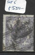 HONG KONG (P2905B)  QV O POSTAL FISCAL  $3.00  SG F5      VFU