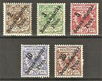 DR Colonies Dt.OSTAFRIKA Rare WW1 Stamps 1897 Kaiser Yacht Classic Full Set