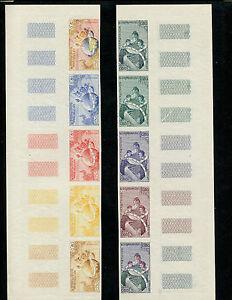 Laos 1958 UNESCO Set of 4 ProgressiveTrial Color PROOF Strips of 5 Scott 48-51
