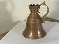 Hammered Copper & Brass Miniature Pitcher Cruet or?