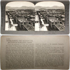 Keystone Stereoview a Residential Area in Kowloon, CHINA From RARE 1200 Card Set