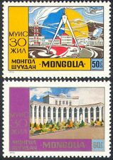 Mongolia 1972 Helicopter/Radio/Building/Cars/Transport/Education 2v set (n21717)