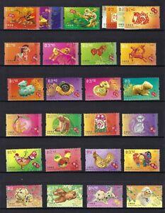China Hong Kong 2012 ~ 2017 2018 2019 2020 RAT New Year Dragon ~ PIG Stamp x 9