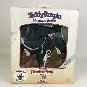 Worlds of Wonder Teddy Ruxpin Adventure Hiking Outfit New in Box Vintage 80s WOW