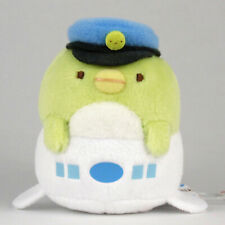 "San-X Sumikko Gurashi ""Travel"" Mini (7.5 cm) Plush (Penguin?)"