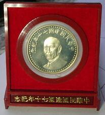 Taiwan China 1981 70th Years of Republic 2000 Yuan Silver Coin