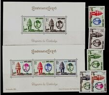 Cambodia Sc 97-8,C15-7+2S/S NH issue of 1961 - Independence Monument