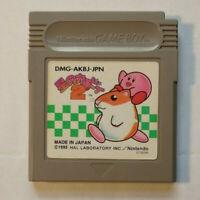 Kirby's Dreamland 2 Hoshi no Kirby 2 (Nintendo Game Boy GB, 1995) Japan Import